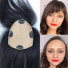 Perruque de cheveux naturels européens vierges, avec 4 clips, 5