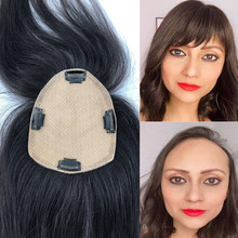 Skin Base Human Hair Toupee With 5 Clip In 5