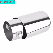 1Pcs Universal Car Modification Stainless Steel Rear Round Exhaust Pipe Tail Muffler Tip For Pipes styling