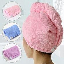 Женские Ванная комната для сушки волос; головные уборы Кепки супер водопоглощающая салфетка из микрофибры для волос Полотенца макияж косметика для Кепки для Для женщин шапка с отверстием для хвоста
