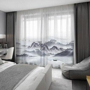 Tela de gasa con estampado Digital 5D para ventana tela de gasa para sala de estar, estudio, ventana, tul blanco AG 439 #4