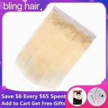 Bling cabelo 613 loira brasileira em linha reta rendas frontal encerramento 13*4 com o meio do cabelo do bebê/livre/três parte remy fechamento do cabelo humano