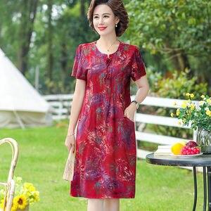 Женские платья с круглым вырезом и коротким рукавом размера плюс, летнее праздничное платье, женское свободное пляжное платье