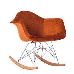 Kreatywny fotel bujany dla dorosłych salon Ims fotel bujany Sofa artysta leniwy balkon do sypialni fotel wypoczynkowy na