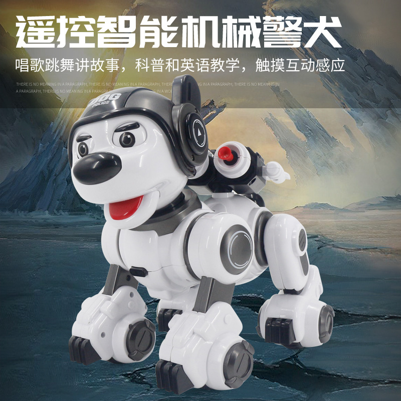 Vibration Into 1901 Infrared Remote Control CHILDREN'S Toy Intelligent Early Childhood Programmable Robot Machinery Pet Dog