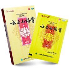 YunNan BaoYao yeso dolor alivio ungüento Original músculo ungüento pasta crema slim