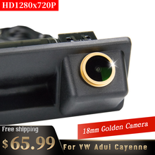 Misayaee Golden Rear View Camera Trurk Handle for VW passat B5 B6 B7 3c Tiguan 5N Facelift Sagitar Touareg T5 Sharan Audi A4