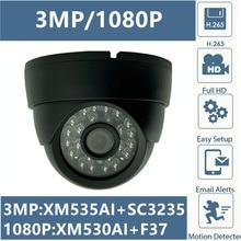 3MP 2MP IP 천장 돔 카메라 블랙 XM535AI + SC3235 2304*1296 1080P Onvif CMS XMEYE 24 led NightVision IRC P2P 클라우드