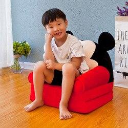 Popular sofá de niños encantadores plegable de dibujos animados lindo asiento de bebé taburete de jardín de infantes con cubierta lavable Multicolor