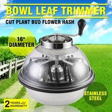 수경 16 인치 잎 그릇 잔디 트리머 트위스트 스핀 식물 버드 리프 트리머 잘라 내기
