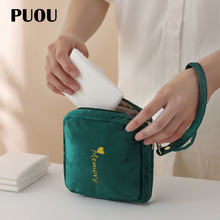 Бархатная косметичка puou женская гигиеническая сумка портативный