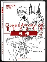 168 Pagina Anime Bleach Antistress Colouring Book per Adulti Bambini Alleviare Lo Stress della Pittura di Disegno Disegno Libro Da Colorare Regali(China)