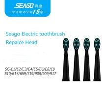 5 шт./кор. Seago электрическая Зубная щётка для замены головки для Seago SG-507 910 610 908 909 917 659 719 E1 E2 E3 E4 E5 E6 E7 E8 электрическая зубная щетка Сменная головка
