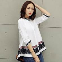 2019 Office Ladies' Chinese Style Embroidery Lace Blouses Stand Collar White Blue Beaded Cotton Shirts Ruffle Tops AH884(China)