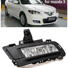 цена на MIZIAUTO Front Bumper Fog Light Fog Lamp Daytime Running Driving Fog Light For Mazda 3 M3 2007 2008 2009 2010 Foglights 12V 51W