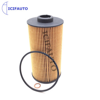 Oil filter for BMW E31 E32 E34 E38 E39 530i 540i 750iL 840Ci Z8 X5 M5 4.0 5.4L 11427510717 11421745390 11427510716 LPW000010 image