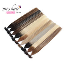 "MRS HAIR 1g/pc Ombre Fusion Hair Straight Machine Remy Nail Hair Extensions Keratin Pre Bonded Human Hair 50pcs 14"" 18"" 20""(China)"