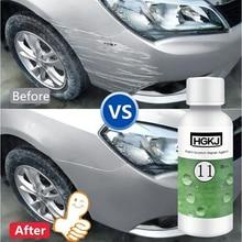 HGKJ-11-20ml полировальная краска для автомобиля, агент восстановления царапин, полировка восковой краски, удаление царапин, уход за краской, обслуживание TSLM1