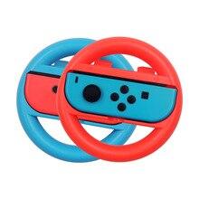 2 قطعة عجلة القيادة التبديل ل نينتندو مقبض اللعبة قبضة تحكم اتجاه تحكم المقود ل ألعاب سباق نينتندو