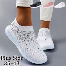 รองเท้าผู้หญิงรองเท้าผ้าใบสำหรับสตรี 2020 แฟชั่นหญิง Vulcanized รองเท้าผู้หญิงแบน Trainers Bambas Mujer ตะกร้า Femme