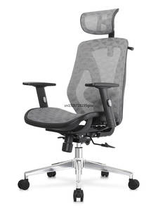 Boss Chair Office-Ga...