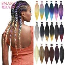 Smartbraid предварительно разтянутые плетеные удлинители волос