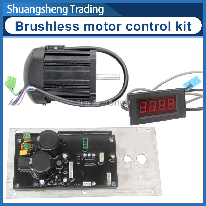 850W Brushless DC Motor & Main Control Board / WM210V Lathe DC Brushed Motor Conversion Brushless Motor Drive Board & Motor Kit