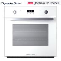 Oven Zigmund & Shtain EN 116.622 W Home Appliances Major Built in electric духовка электрическая духовой шкаф встраиваемый
