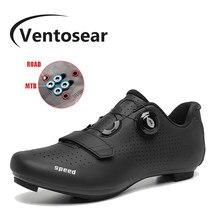 Ventosear-Zapatillas de Ciclismo de velocidad plana SPD para hombre y mujer, calzado para andar en bicicleta MTB