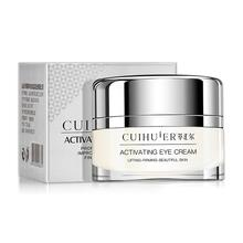 20g Eye Cream Lighten Dark Circles Remove Eye Bags Fine Lines And Fat Particles Eye Cream Natural Daily Eye Care