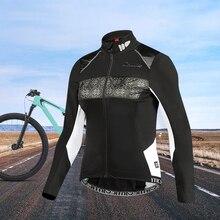 Santic женские уличные куртки для велоспорта Pro Fit SANTIC теплый+ ткань для велоспорта флисовые куртки пальто теплые куртки сохраняющие тепло L7C01081