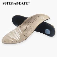 Унисекс ортопедические стельки обуви Плоскостопие высокий свод