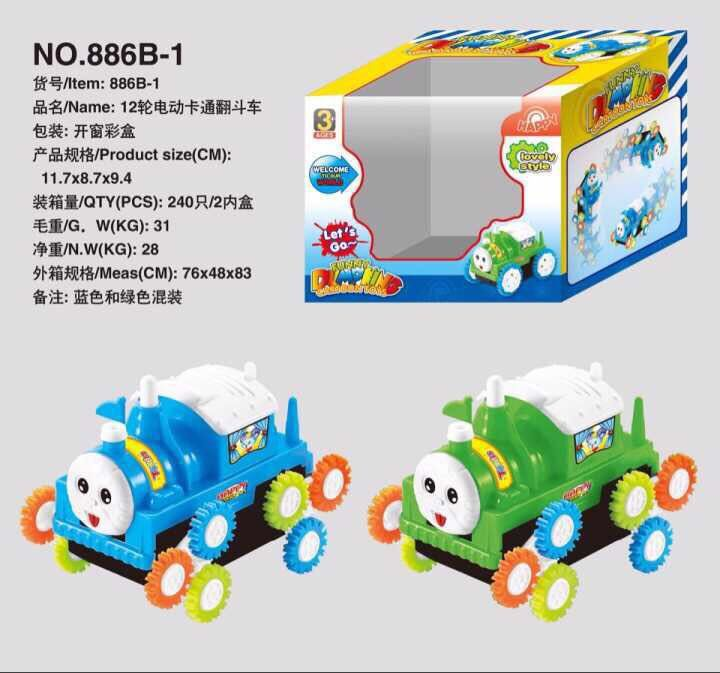 Hot Selling Children Electric Small Bee Dump Truck Toy Strange New Stall Night Market Hot Selling