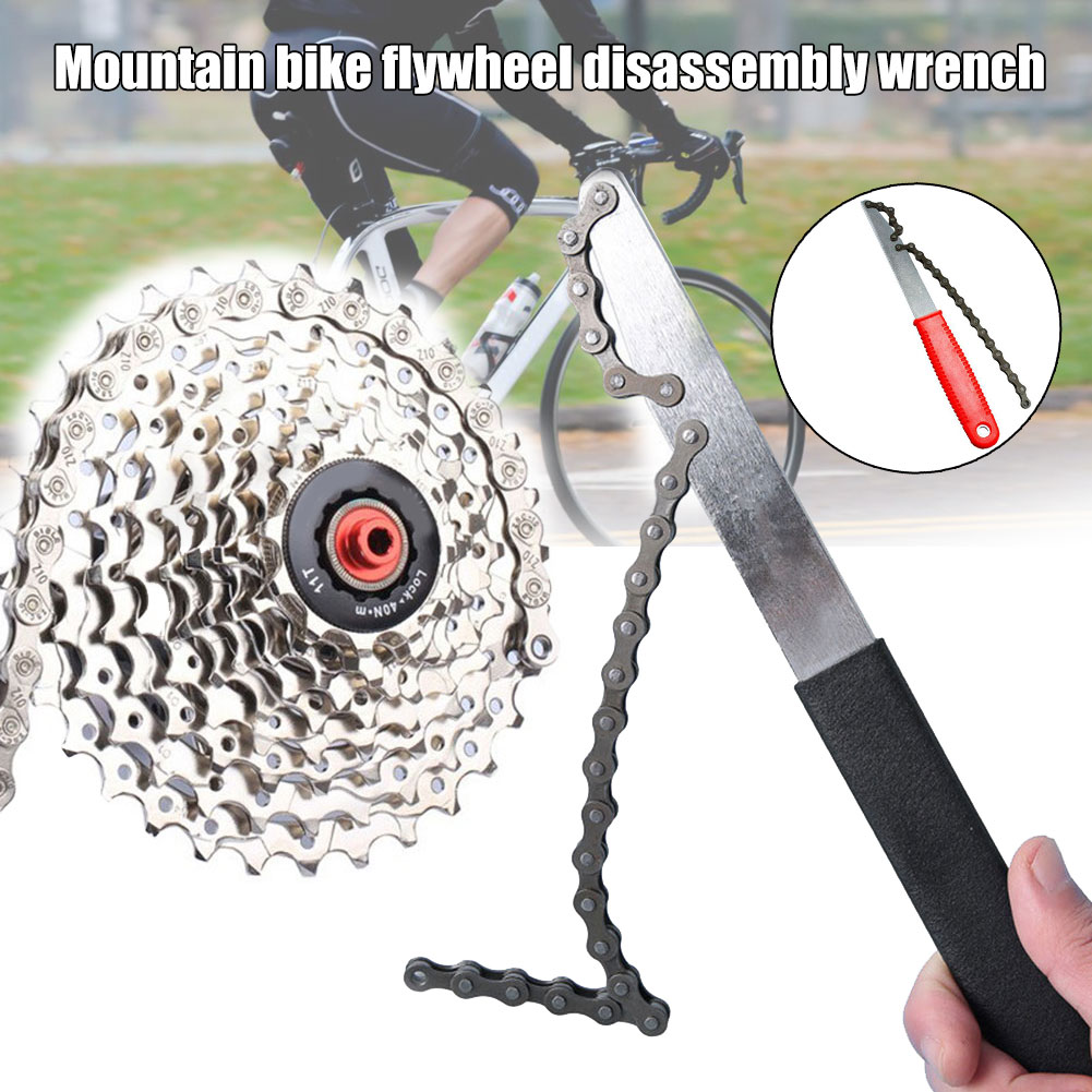 Freewheel Bike Chain Whip Cycle Bicycle Cassette Cog Removal Remover Tool