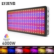 Lvjing 4000 Вт Таймер светодиодный светильник полного спектра