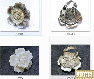 Регулируемые 30 мм Цветок серо-белый Южное море кольца ракушки j10069