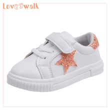 Kids Girls Shoes Star Sneakers PU Leather Toddler Boys New Spring Autumn Glitter Baby Sport