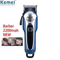 Kemei Barber Powerful Hair Clipper LED Professional Hair Trimmer for Men Electric Cutter Hair Cutting Machine Haircut Salon Tool Hair Trimmers     -