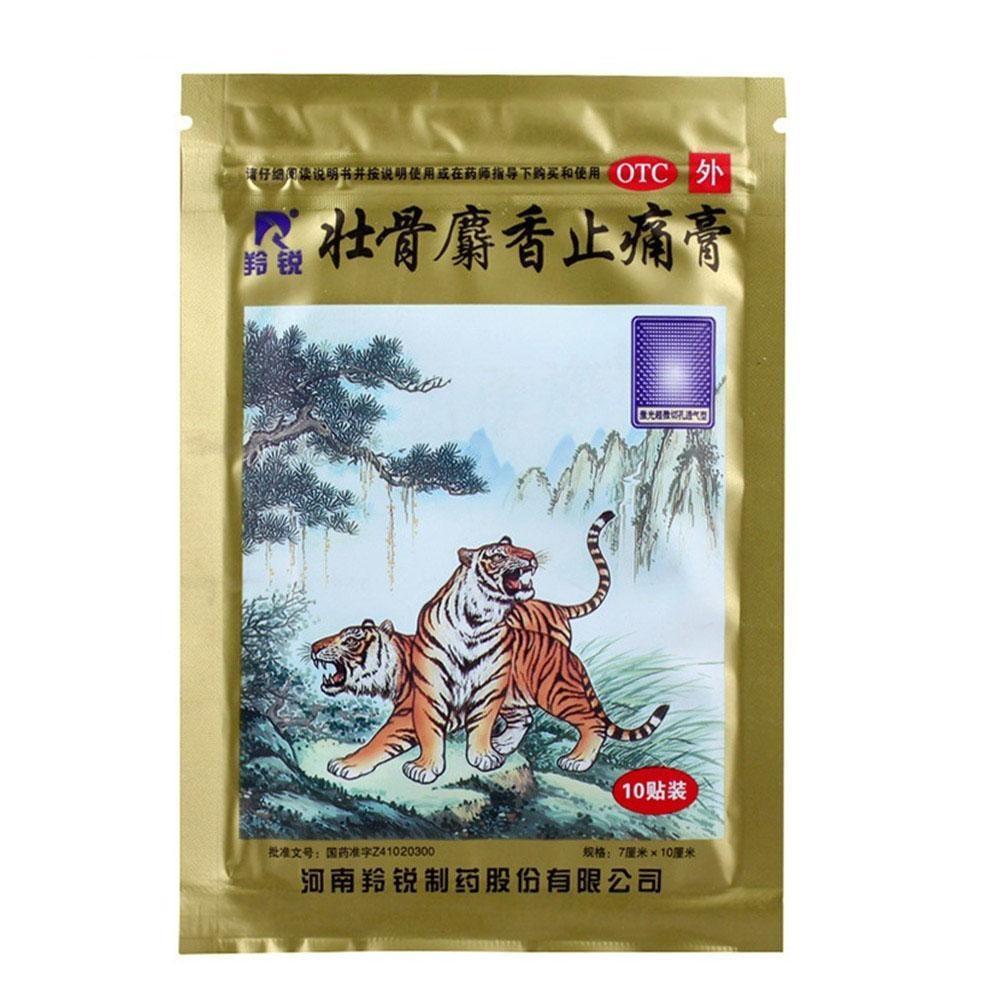 10Pcs/Bag Musk Painkiller Plaster Rheumatoid Joints Muscle Sprains Low Back Pain Hyperostosis Plaster Chinese Herbal Plaster