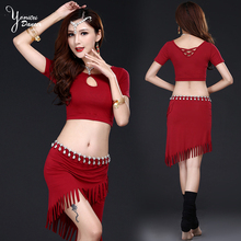 2020 Spring New Belly Dance Clothes Women High Quality Brand Modal Practice Suit Triangle Hip Scarf Short Skirt Adultos