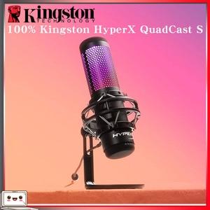 Image 1 - קינגסטון HyperX QuadCast S Professionnel RGB USB הקבל מיקרופון עבור מחשב PS4 Mac ו מחלוקת TeamSpeak YouTube XSplit OBS