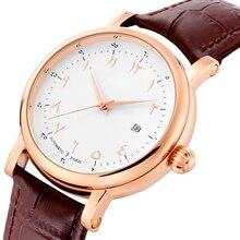 ชายอาหรับนาฬิกามุสลิมนาฬิกาข้อมือนาฬิกาอัตโนมัติการเคลื่อนไหวหรูหราภาษาอูรดูจำนวนAZANนาฬิกา