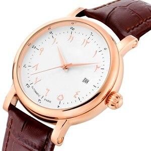 Image 1 - Men Arabic Watches Muslim Wrist Watch Automatic Self wind Movement Luxury Urdu Number AZAN Watches