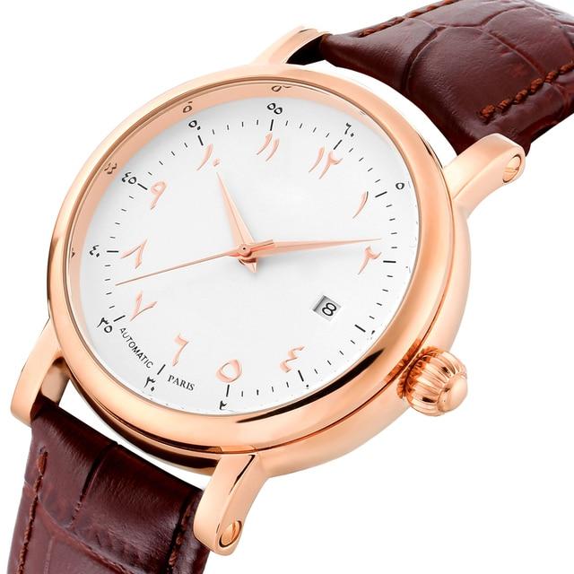 Men Arabic Watches Muslim Wrist Watch Automatic Self wind Movement Luxury Urdu Number AZAN Watches