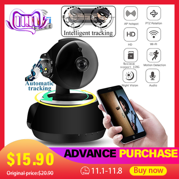HD 1080P Wireless IP Camera Intelligent Auto Tracking Of
