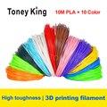 Toney King, 10 цветов * 10 м, 100 м, 3D ручка, специальная, 1,75 мм, PLA нить, материал для 3D печати, 3D-принтер, заправки, моделирование, стереоскопический