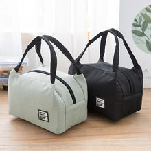 Portable Lunch Bag 2020 New Thermal Insulated Lunch Box Tote Cooler Bag Bento Pouch Food Storage Bags For Women Kids Men #5.28(China)