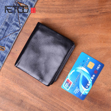 AETOO Original Handmade Soft Leather Wallet Genuine Cow Vertical Mens Wallets Retro Money Clips Short Billfold