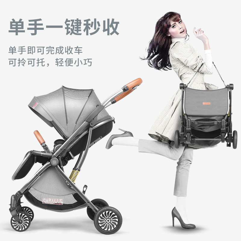Baby stroller Ultra-light stroller baby  pram high-view strolle can be used on airplane umbrella