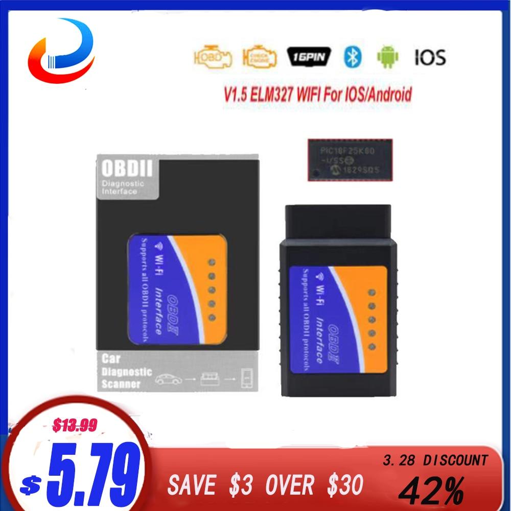Считыватель кодов OBD2 ELM 327 V1.5 Wi-Fi Bluetooth PIC18F25K80 сканер elm327 obd Wi-Fi считыватель кодов для Android/iOS OBD 2 адаптер Диагностика автомобиля